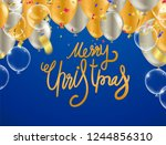 christmas party poster template ... | Shutterstock .eps vector #1244856310