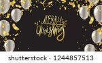 christmas party poster template ... | Shutterstock .eps vector #1244857513