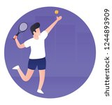 racket and ball in service... | Shutterstock .eps vector #1244893909