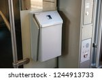 special garbage can in a train... | Shutterstock . vector #1244913733