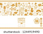 chinese new year greeting card... | Shutterstock .eps vector #1244919490