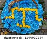 he bouquet of flowers in a... | Shutterstock . vector #1244932339