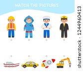 matching children educational... | Shutterstock .eps vector #1244960413