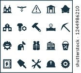 industrial icons set with... | Shutterstock .eps vector #1244986210