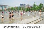 xian  china   july 25  2010 ... | Shutterstock . vector #1244993416