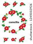 camellia ring frame illustration | Shutterstock .eps vector #1245032926