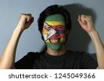 cheerful portrait of a man with ... | Shutterstock . vector #1245049366