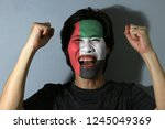cheerful portrait of a man with ... | Shutterstock . vector #1245049369