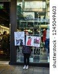 coventry  uk   november 17th ... | Shutterstock . vector #1245049603
