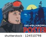 elegance vector typographic... | Shutterstock .eps vector #124510798