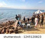 dead sea  jordan   november 20  ... | Shutterstock . vector #1245120823