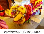 traditional chinese new year...   Shutterstock . vector #1245134386