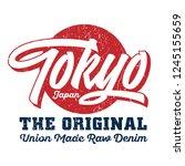 the original tokyo japan   tee... | Shutterstock .eps vector #1245155659