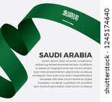 saudi arabia flag  vector... | Shutterstock .eps vector #1245174640