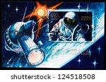 ussr   circa 1980  a stamp... | Shutterstock . vector #124518508