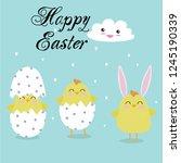 happy easter card vector... | Shutterstock .eps vector #1245190339