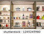 moscow  russia   circa... | Shutterstock . vector #1245245980