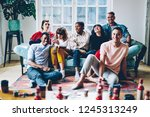 portrait of team of happy... | Shutterstock . vector #1245313249