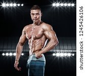 bodybuilding competitions on... | Shutterstock . vector #1245426106