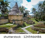 the ruins of the ancient city... | Shutterstock . vector #1245466486