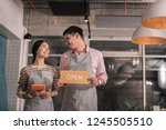 new restaurant. appealing... | Shutterstock . vector #1245505510