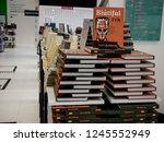 guadalajara  jalisco   mexico   ...   Shutterstock . vector #1245552949