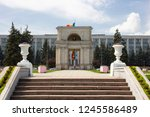 the center of chisinau in the... | Shutterstock . vector #1245586489