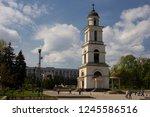 chisinau republic of moldova.04.... | Shutterstock . vector #1245586516