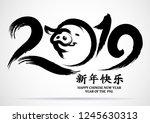 greeting card design template...   Shutterstock .eps vector #1245630313