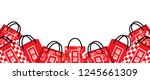 stack of japanese lucky bags... | Shutterstock .eps vector #1245661309