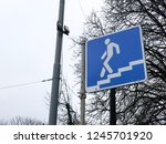 city sign of the underpass.... | Shutterstock . vector #1245701920