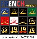 set of number 19  nineteen... | Shutterstock .eps vector #1245719809