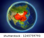 china from space on planet... | Shutterstock . vector #1245759793