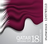 national day of qatar. a... | Shutterstock .eps vector #1245785113