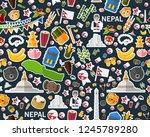 vector flat seamless texture... | Shutterstock .eps vector #1245789280