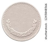 blank silver coin isolated on... | Shutterstock . vector #1245848566