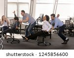 excited diverse employees...   Shutterstock . vector #1245856600
