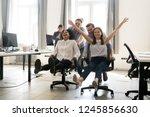 happy multiracial colleagues... | Shutterstock . vector #1245856630