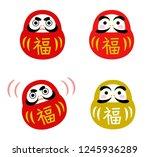 dharma illustration set  dharma ... | Shutterstock .eps vector #1245936289
