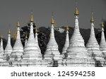 Kuthodaw Pagoda in Mandalay , Myanmar - stock photo