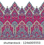 seamless traditional indian... | Shutterstock . vector #1246005553