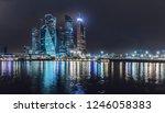 moscow   october 21  2018 ... | Shutterstock . vector #1246058383