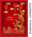 happy chinese new year retro...   Shutterstock .eps vector #1246062970
