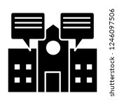 institute building solid icon.... | Shutterstock .eps vector #1246097506