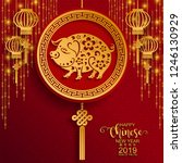 happy chinese new year 2019... | Shutterstock .eps vector #1246130929