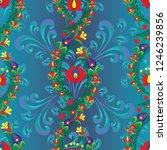 hungarian stylized seamless... | Shutterstock .eps vector #1246239856