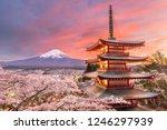 fujiyoshida  japan view of mt.... | Shutterstock . vector #1246297939