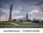 torch tower and spire park doha ... | Shutterstock . vector #1246313206