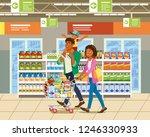 family shopping cartoon vector... | Shutterstock .eps vector #1246330933