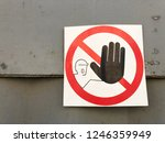 no pass sign on gray iron fence ... | Shutterstock . vector #1246359949